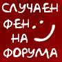 avatar-10627