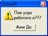 avatar-11376
