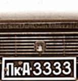 avatar-17816