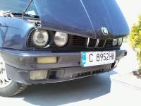 avatar-55959